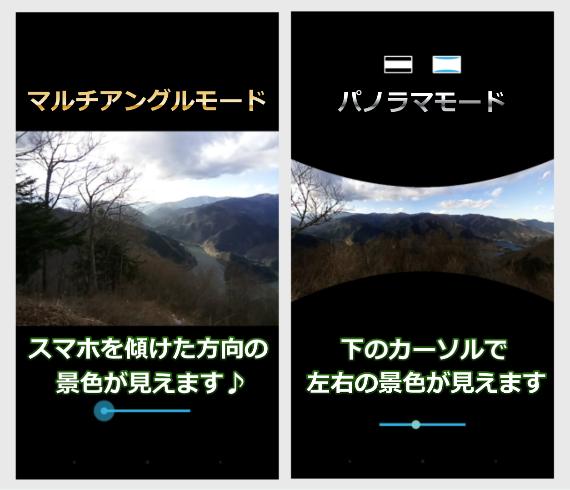 TONE m15 のカメラ・フォトアルバム